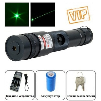 Сверх мощная зеленая лазерная указка